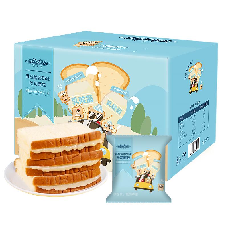 【艾菲勒】乳酸菌酸奶吐司面包800g