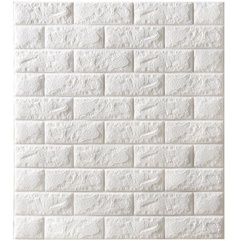 3d立体卧室防撞墙纸家居装饰墙贴评价好不好