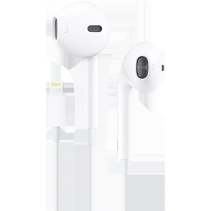 Pataya 苹果通用iPhone6/7/8/x/7plus/i7p入耳式正品耳机男女生XS/XR/MAX原装七手机ipad耳塞lightning扁头