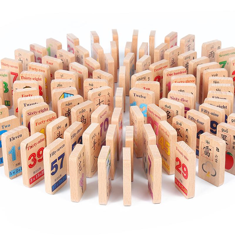 幼儿童多米诺骨牌码牌器益智力积木好不好用