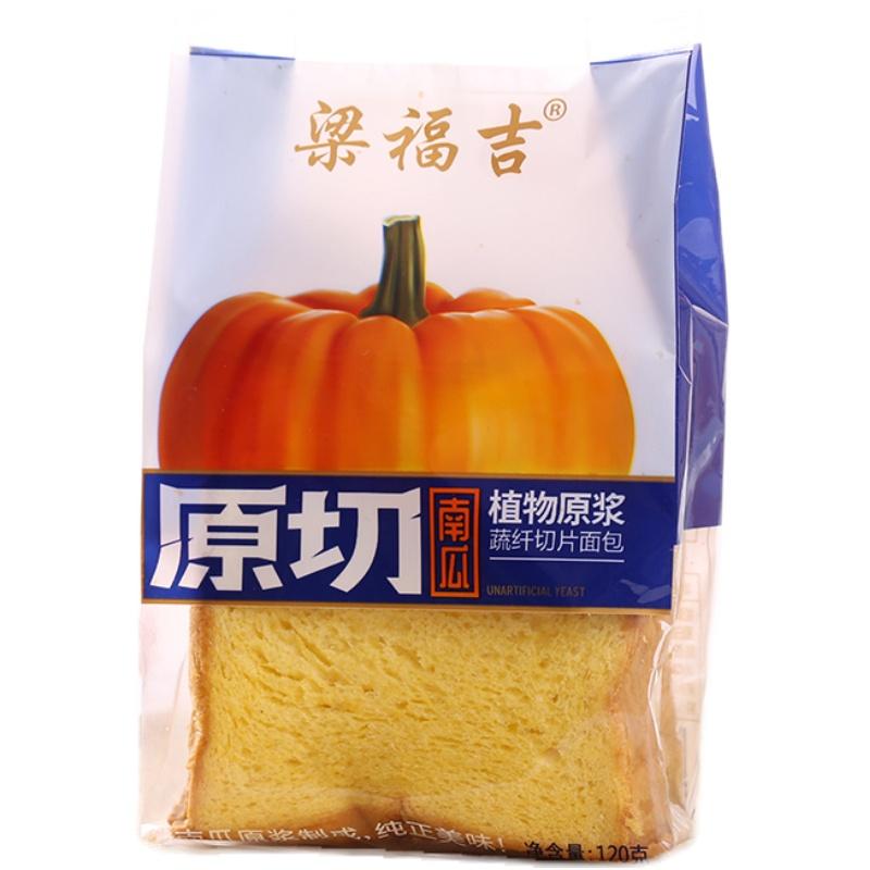 梁福吉南瓜果蔬鲜代餐吐司面包风味早餐健康零食西式蛋糕软切24片