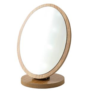大号木质台式化妆镜女梳妆镜学生桌面镜子宿舍少女便携折叠可立小