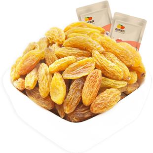 西域美农树上黄500g新疆特产葡萄干