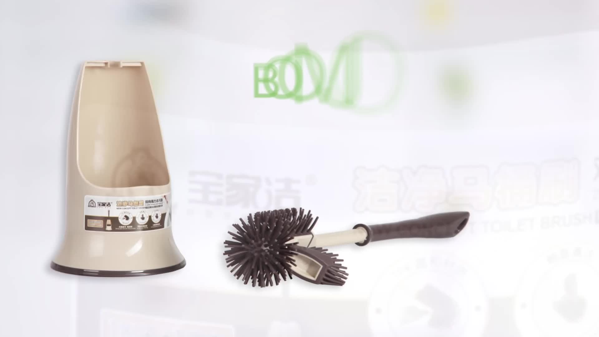 New Design Soft Rubber Silicone Toilet Brush eco friendly wholesale brush