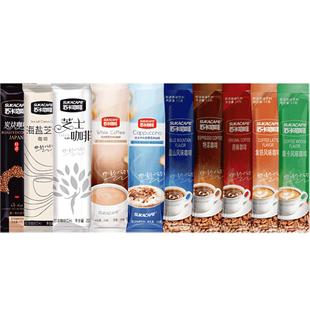 苏卡蓝山风味速溶卡布奇诺白咖啡粉