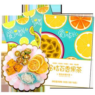 金桔柠檬蜂蜜百香果网红纯水果茶