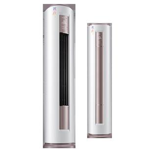 28日0点:Midea 美的 KFR-51LW/DY-YA400(D3) 2匹 定频 立柜式空调 陶瓷白 2999元包邮