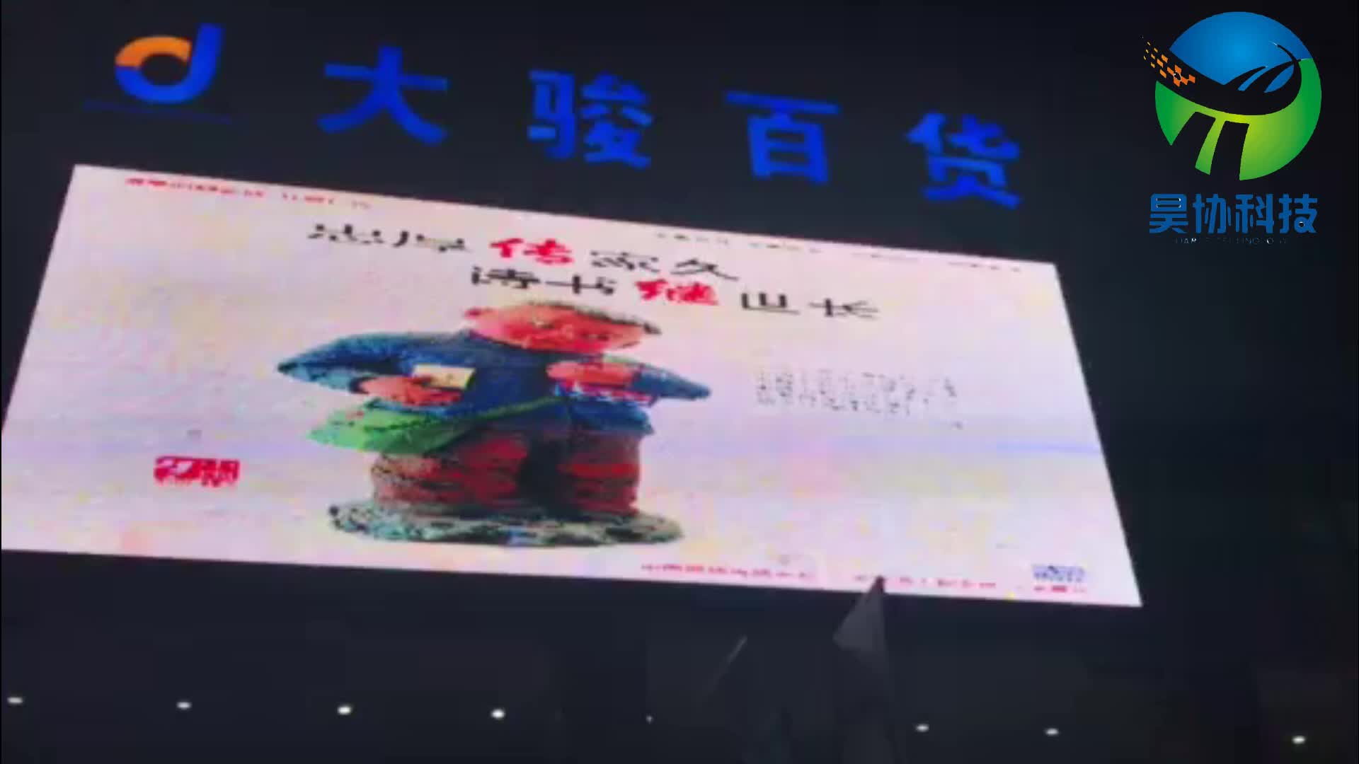 Full color outdoor P10  Led Display module with 1/2 scan