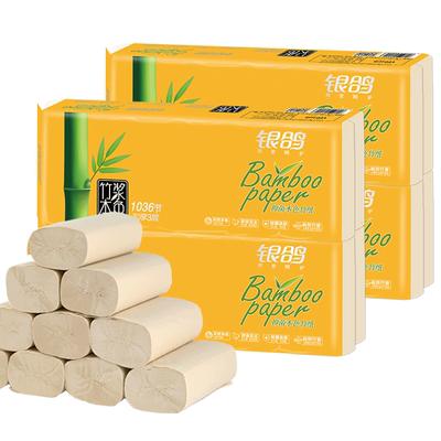 5.5斤【银鸽】本色竹浆家用卫生纸40卷