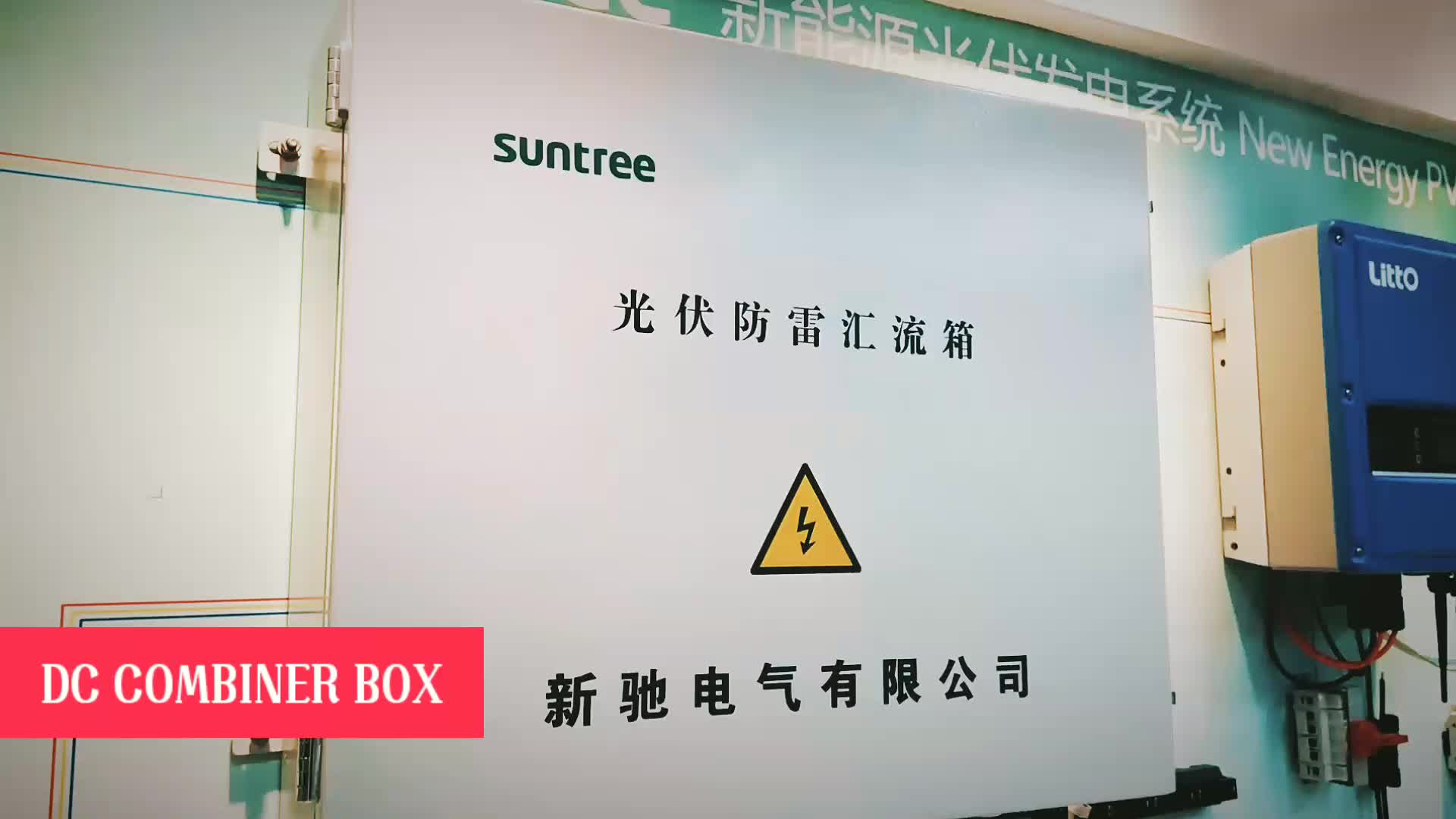IP65 SMC Electrical Distribution Box Power Distribution Box