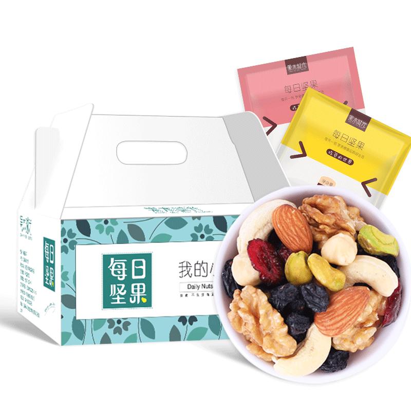 每日坚果混合装30包孕妇营养添加零食干果小吃孕期大礼包小包装无