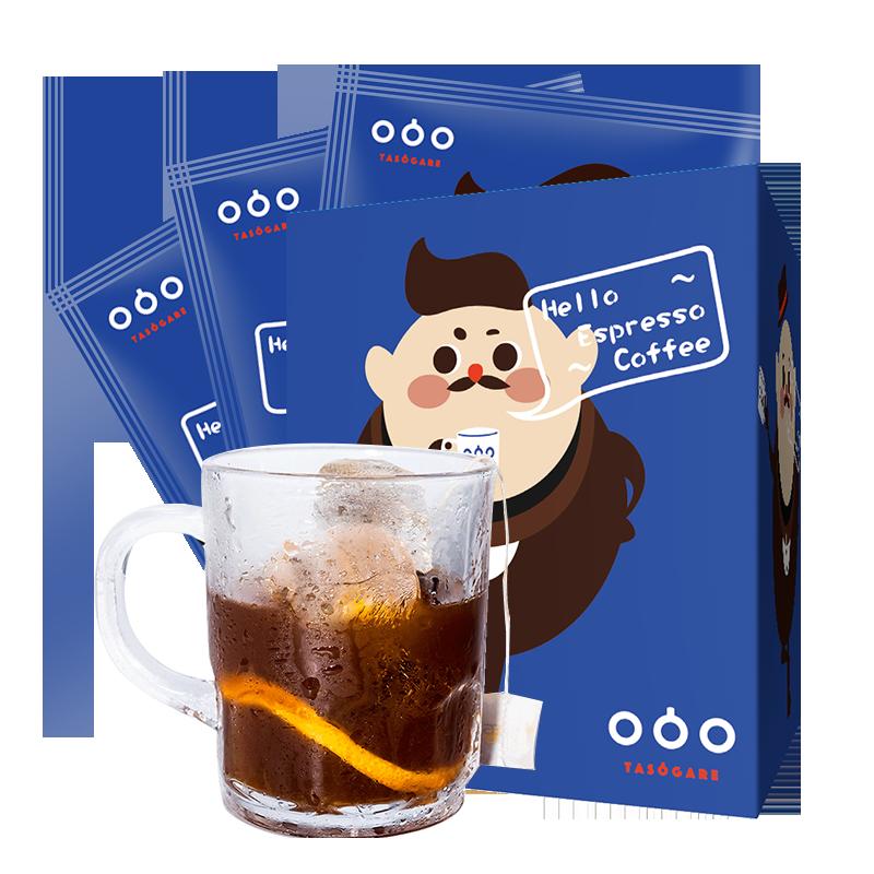 夏日新品隅田川精品冷萃咖啡袋泡黑咖啡粉奶粹热泡咖啡包送梅森杯