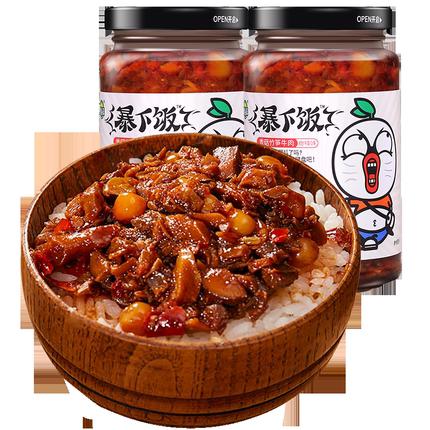 吉香居暴下饭菜牛肉酱250g*3瓶酱