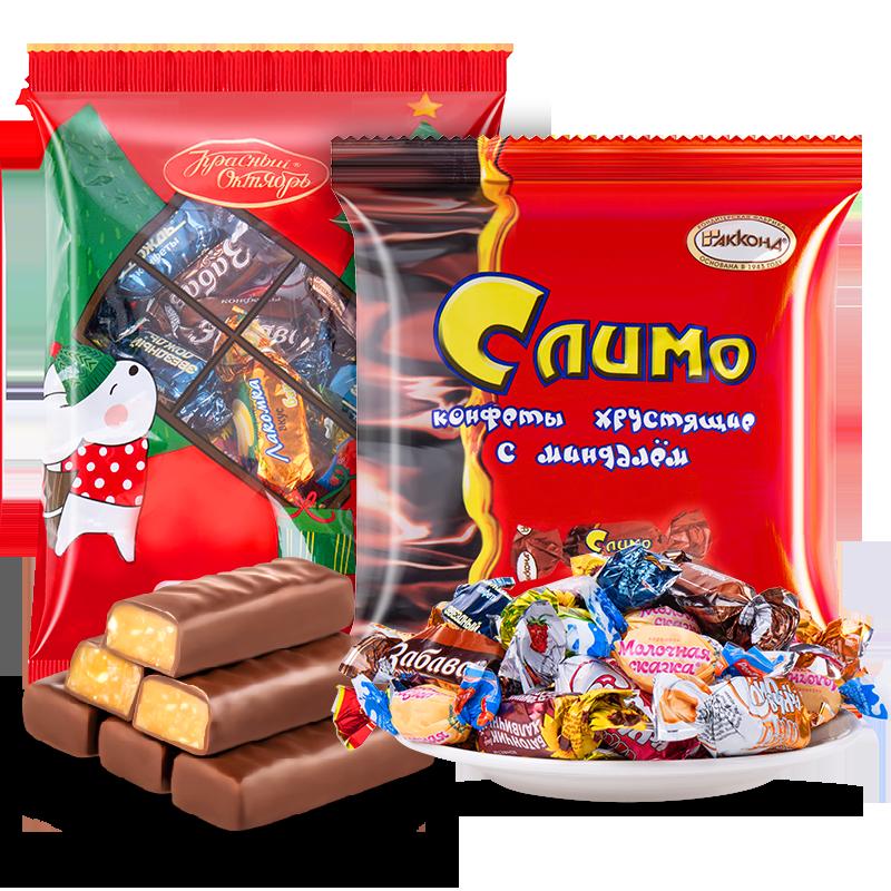 俄罗斯进口红皮糖果巧克力500g紫组混合多口味散装喜糖零食品年货