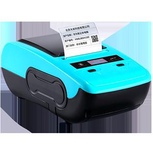 精臣b50w固定资产标签二维码盘点机