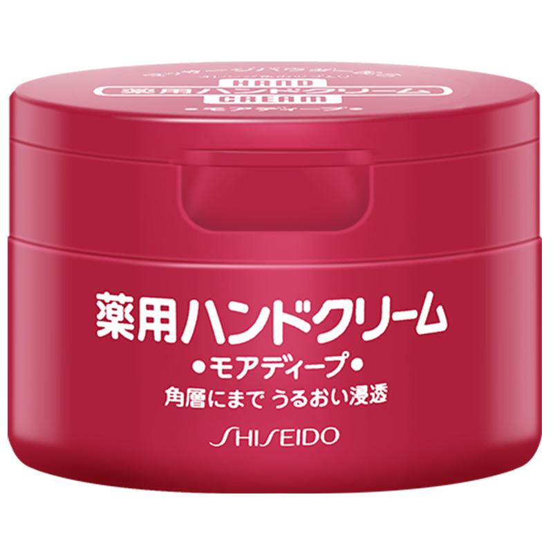 日本资生堂护手霜秋冬滋润女小红罐怎么样