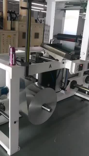 DINGYU HAU 320 automatic butt splicer match with offset printing machine