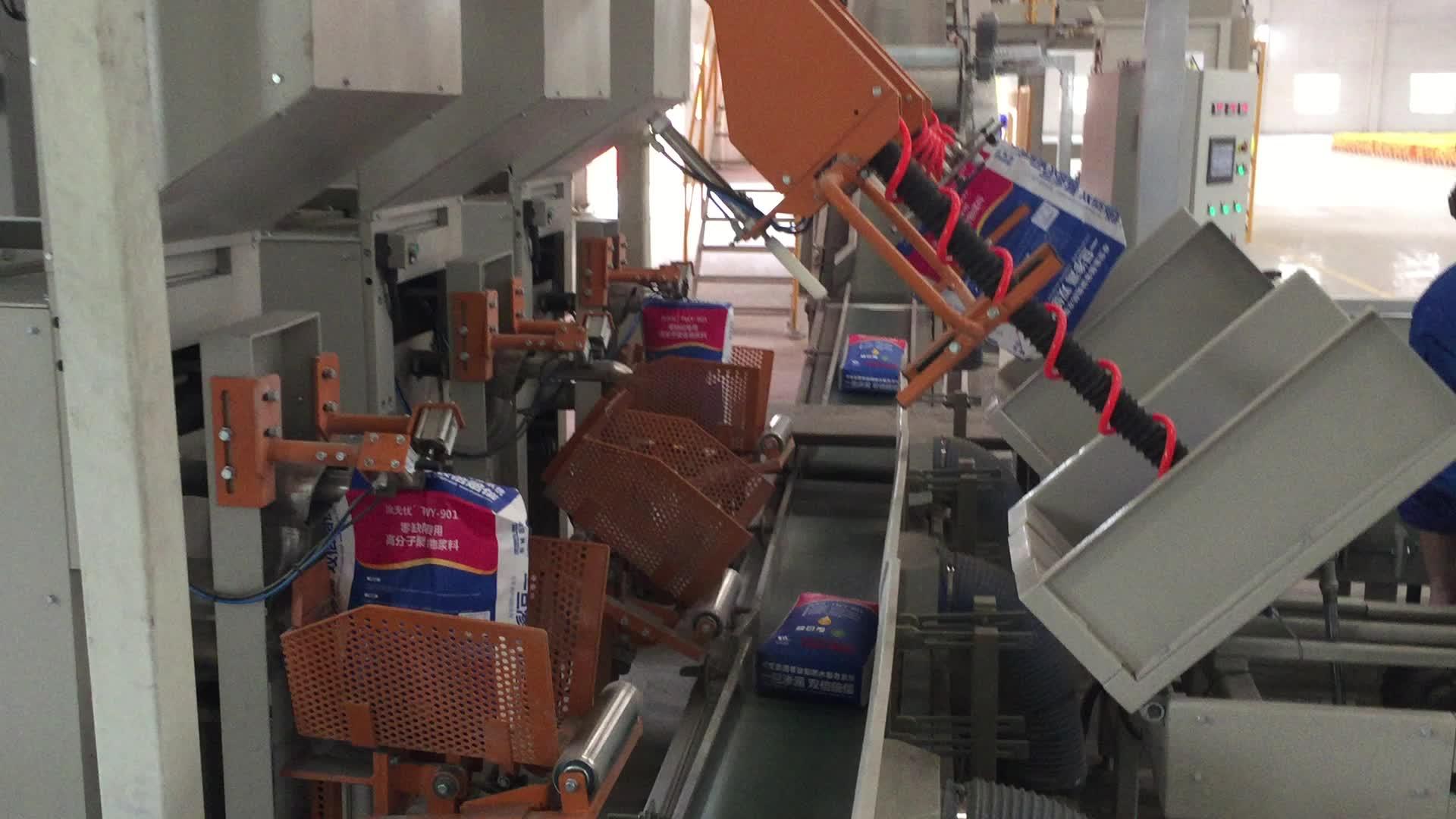Fully Automatic PVC Powder Paper Bag Filling Machine