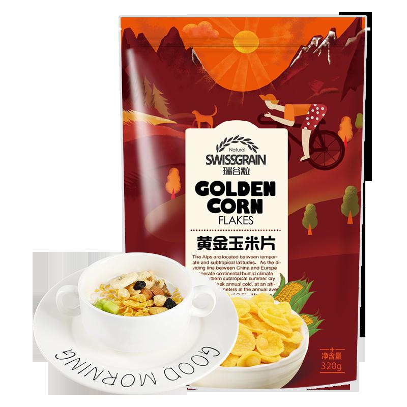 【瑞谷粒旗舰店】即食黄金玉米片320g