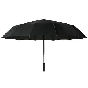全自动折叠大号男女小巧便携太阳伞