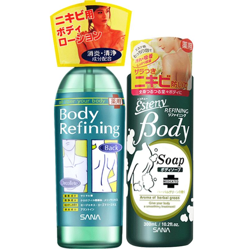日本进口SANA白皙美背液喷雾沐浴露套装背部祛痘清爽控油身体粗糙