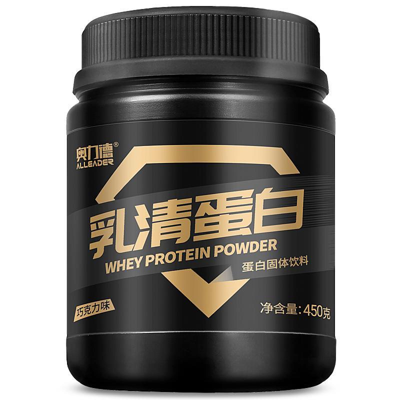 【买2送3】奥力德乳清蛋白质粉健身男女增肌粉瘦人增肥增重健肌粉