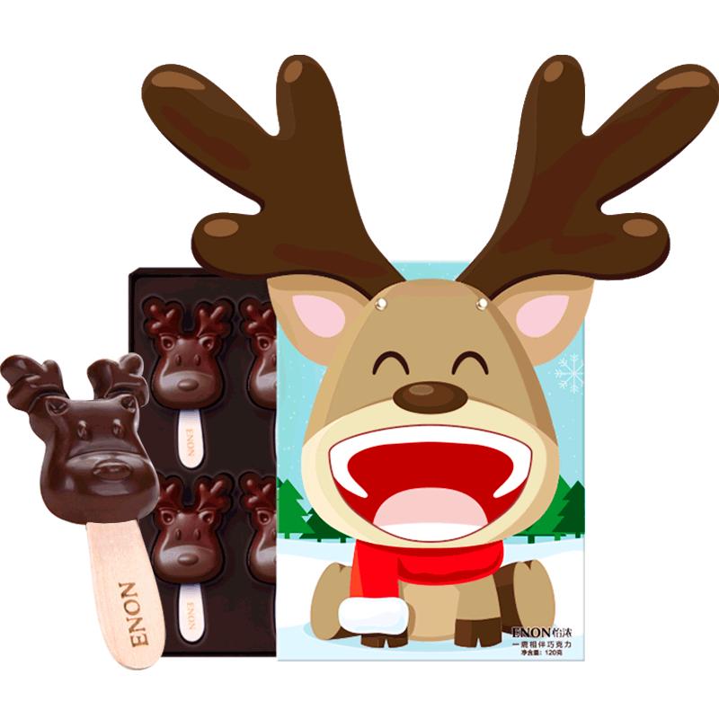 怡浓一鹿相伴麋鹿黑巧克力吃货情人节礼盒童心萌趣儿童零食礼物