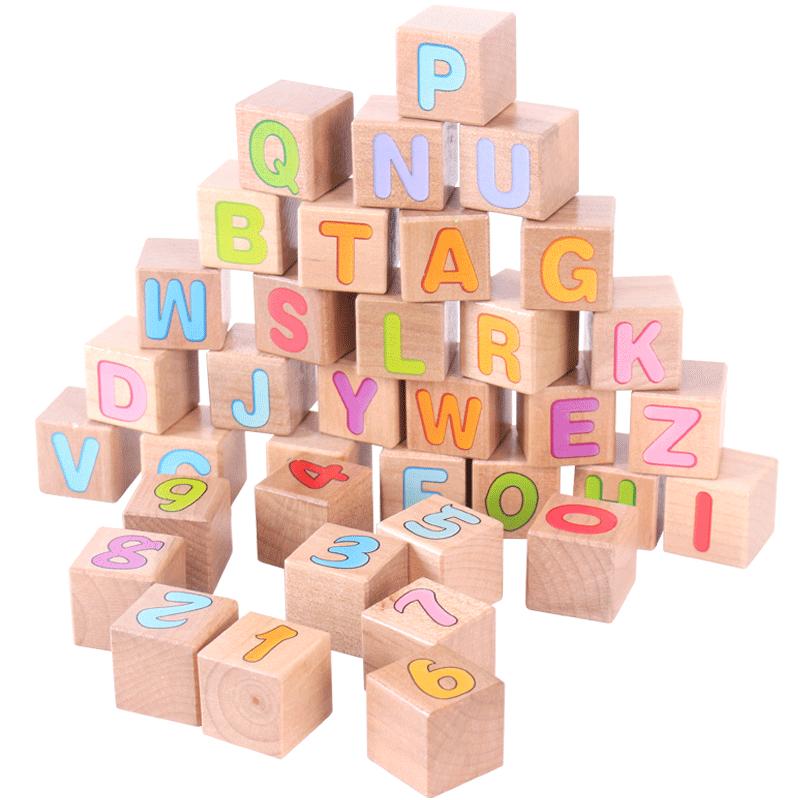 原木制1-2周岁益智宝宝拼装岁积木