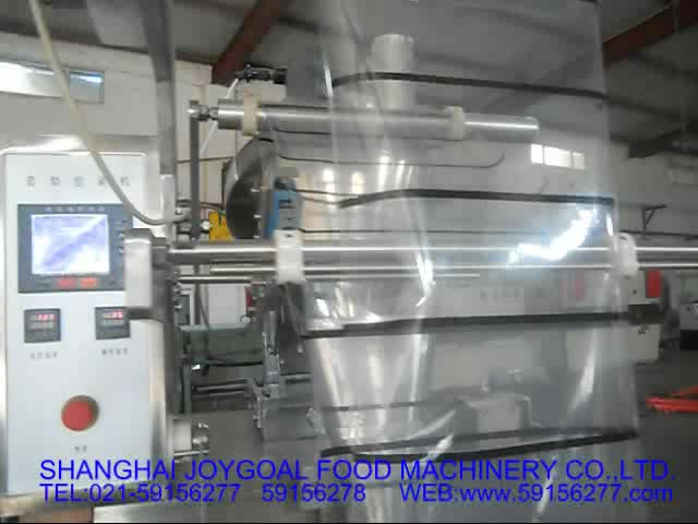 The powder packing machine is packing powder product packaging equipment