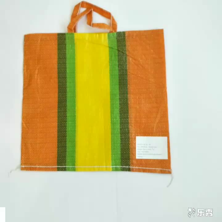 Factory price Multi-color small lamination polypropylene/pp woven/raffia shopping bag/sack/sacos with handle exported to Peru