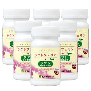 日本獅王lion樂菲靈+植物性乳酸菌
