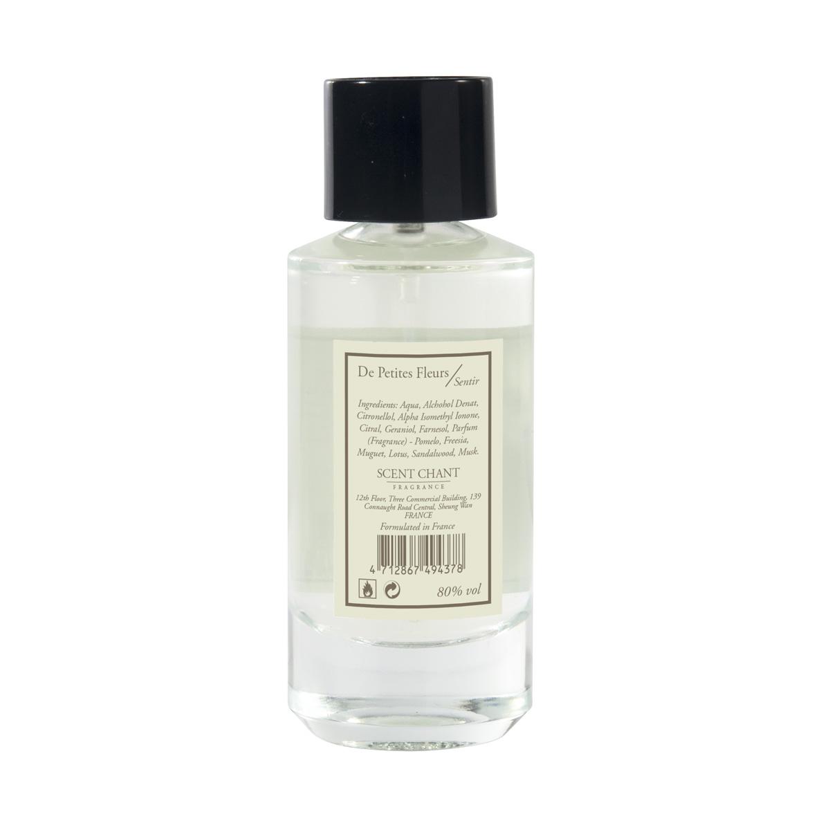 scentchant宣香一朵小花小众香水好用吗