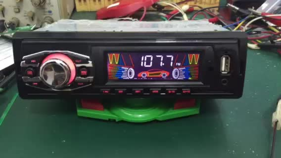 Radio Dolby Digital Mp3 Hindi Songs Free Download Car Power Amplifier - Buy  Car Power Amplifier,Dolby Digital Mp3 Hindi Songs Free Download,Radio