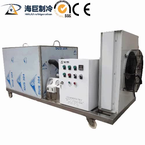 Cooling System Ice Block Maker 5ton/day China Manufacture ...