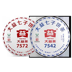 大益經典標桿7572 357g+7542普洱茶