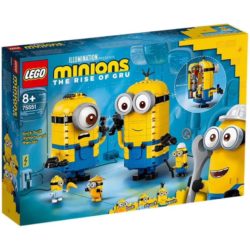 lego小黄人系列75551玩变拼搭积木性价比好不好