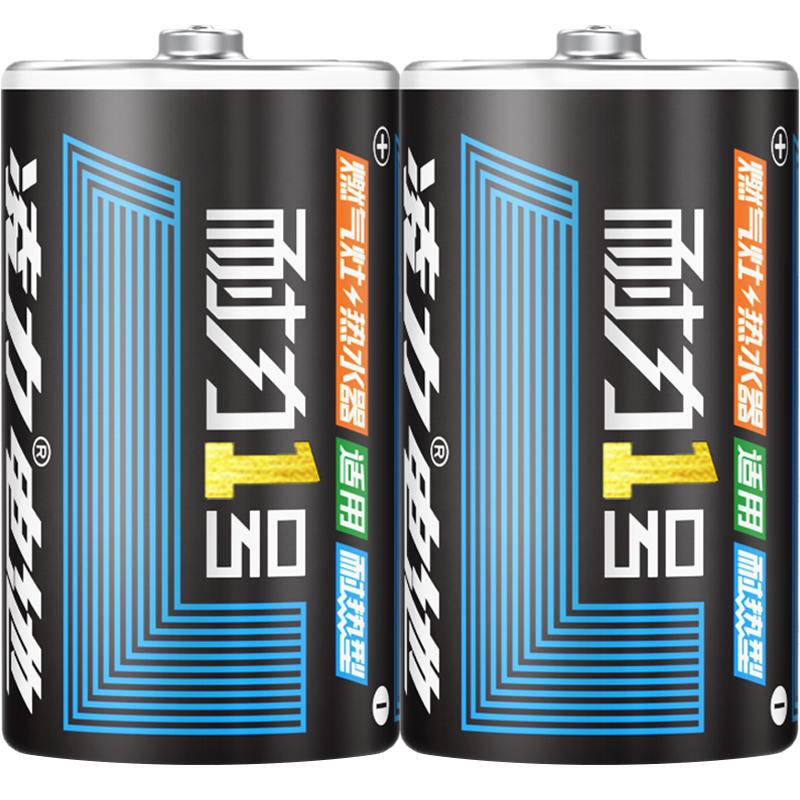 凌力耐力1号电池燃气灶热水器电池大号地锁电池R20P一号干电池2粒
