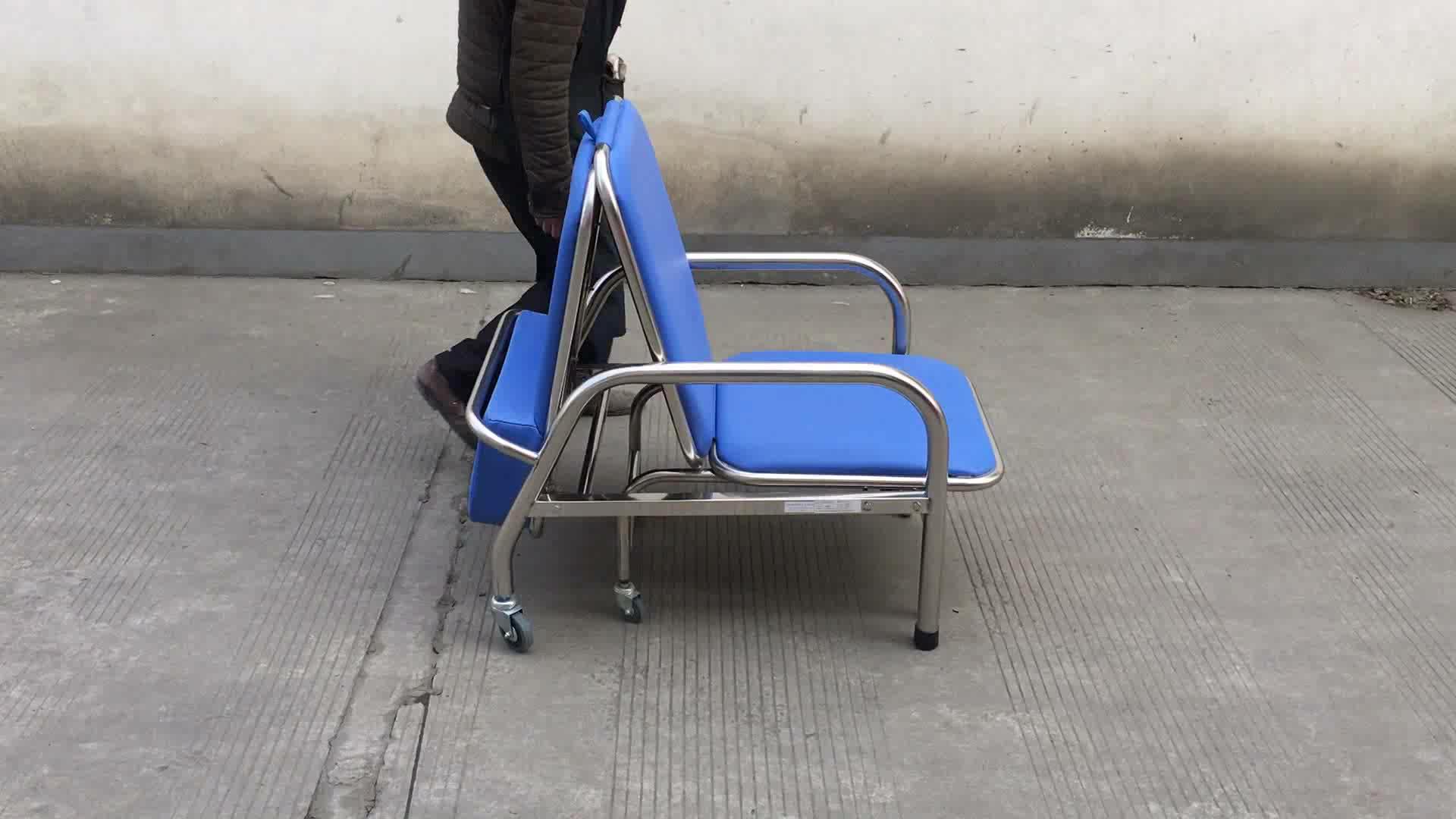 Rp 004b 1800 Online Shopping Metal Sofa Medical Chair Cum