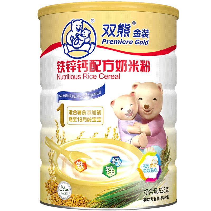 双熊米粉婴儿米糊铁锌钙胡萝卜528克罐装1段6月宝宝营养辅食包邮_领取20元天猫超市优惠券