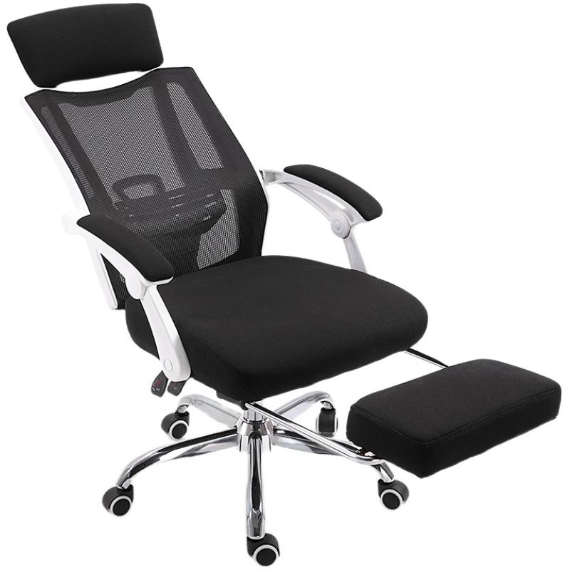 人体工学电脑椅可躺办公室办公椅子质量可靠吗