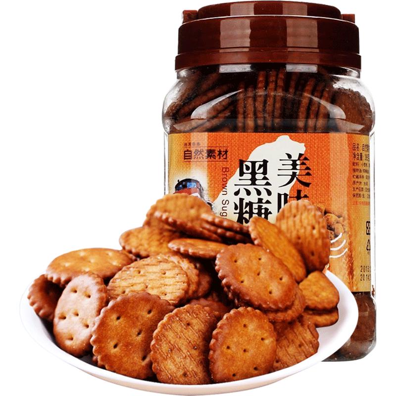 台湾进口 自然素材美味黑糖饼干365g 早餐代餐焦糖办公室休闲零食