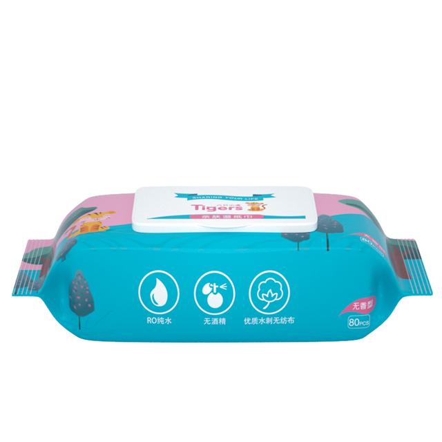 蓝漂80抽10包湿巾纸加盖便携抽取式婴儿宝宝手口用柔湿厕纸实惠装