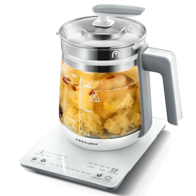 荣事达养生壶全自动加厚玻璃一体家用多功能电煮茶壶小养身中药壶