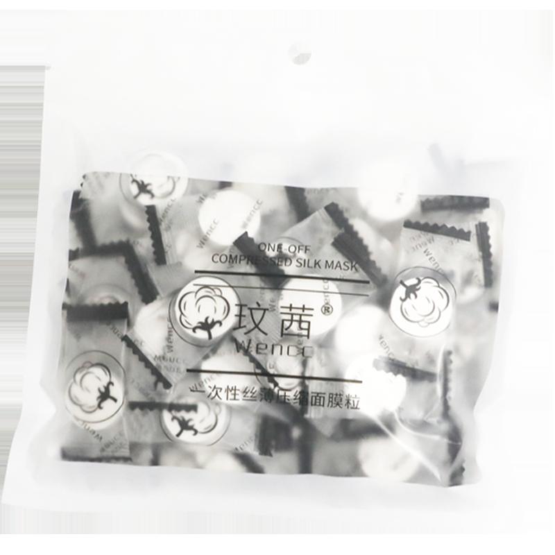 压缩面膜纸蚕丝工艺超薄水疗正品一次性补水湿敷水膜纸膜干面膜扣