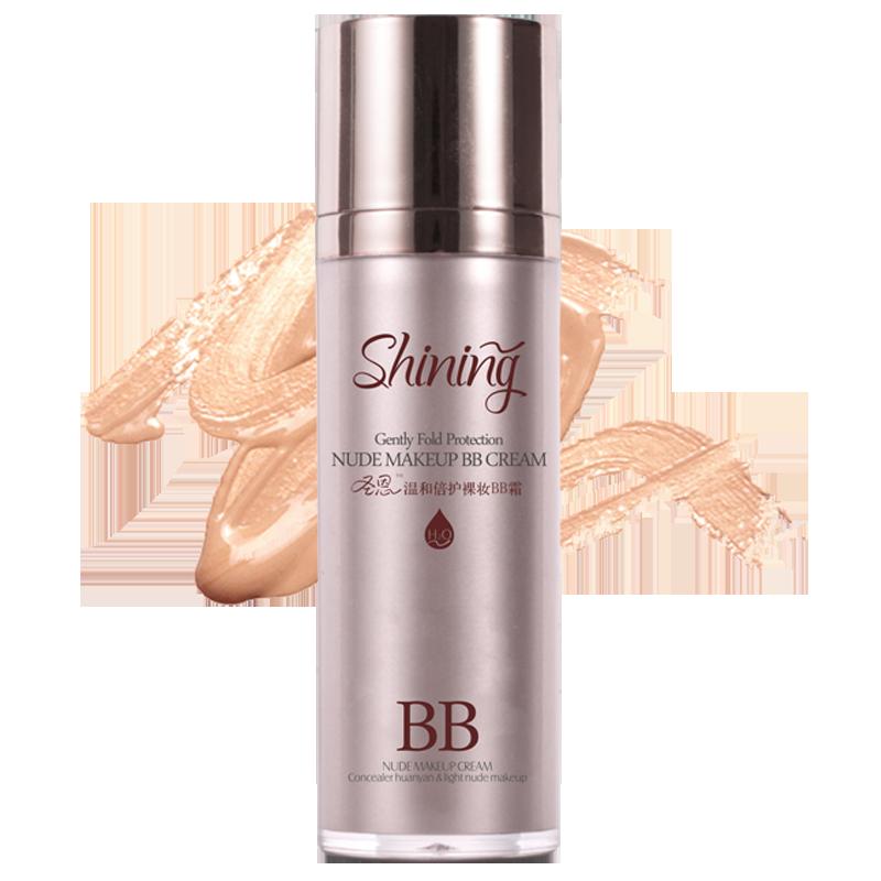 孕妇专用BB霜天然纯非美白遮瑕隔离霜彩妆粉底液怀孕哺乳期可以用