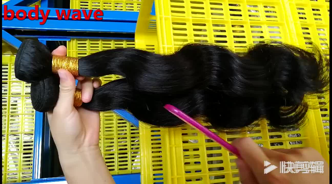 Indian Hair Extensions Inc 51