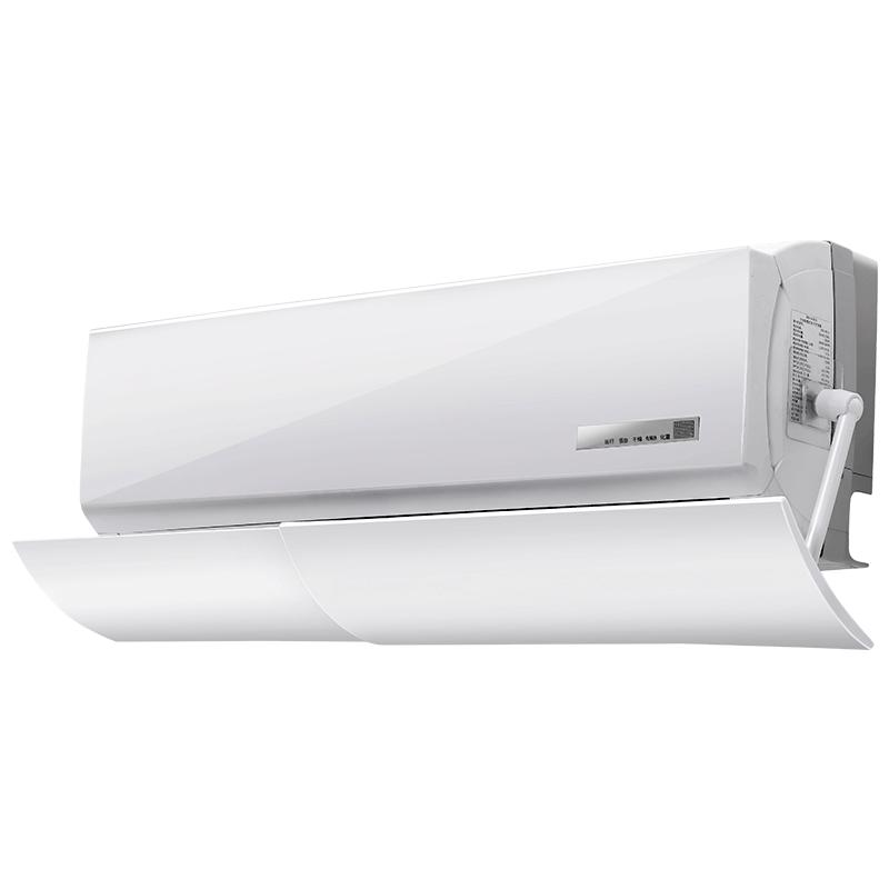 空调挡风板防直吹格力美的壁挂式出风口挡板导风防风罩遮挂机通用,免费领取5元淘宝优惠卷