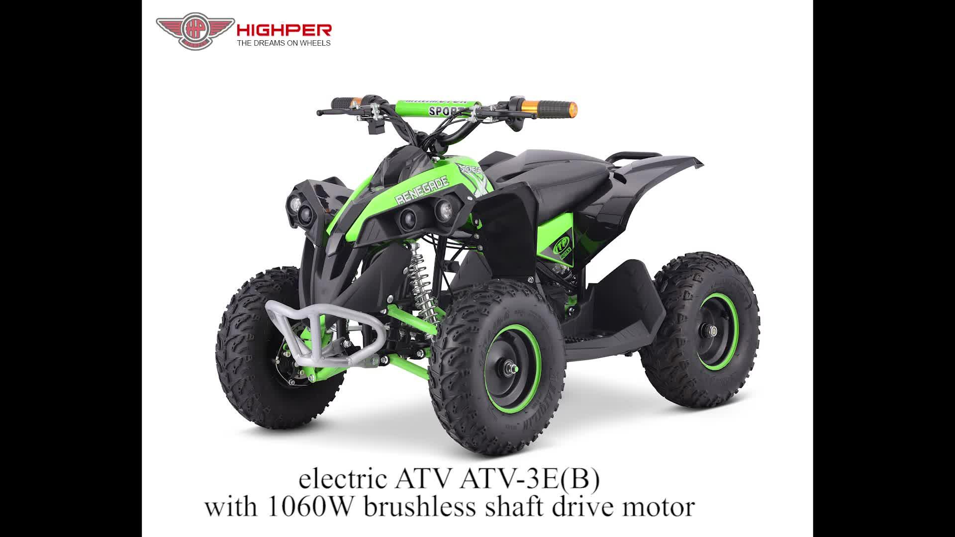 2018 1060W 1200W 36V or 48V Brushless Shaft Drive SPORTS 4 WHEELER  QUAD BIKE ELECTRIC ATV