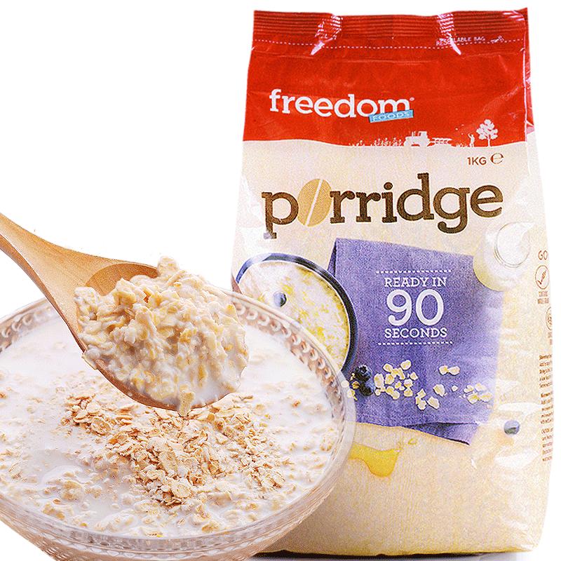 澳洲进口 Vital Strength 健身代餐纯燕麦片 1000g 24.9元包邮