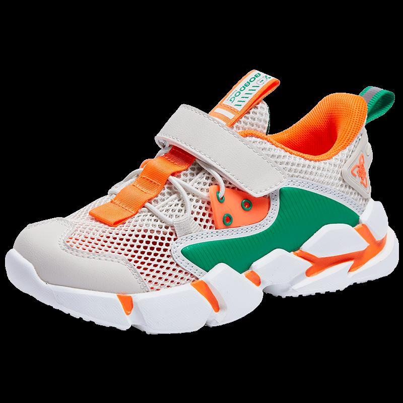 巴布豆童鞋女童鞋2020春夏季新款儿童鞋运动网面透气休闲男童鞋子